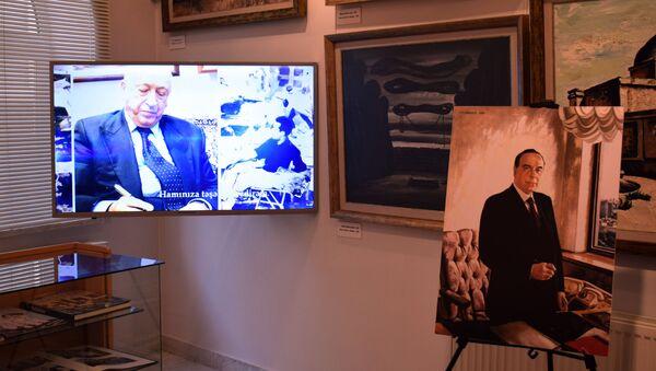 В Дом-музее Таира Салахова прошло мероприятие, приуроченное к его юбилею - Sputnik Азербайджан