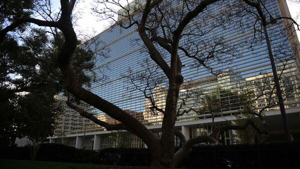 Здание Всемирного Банка, архивное фото - Sputnik Азербайджан