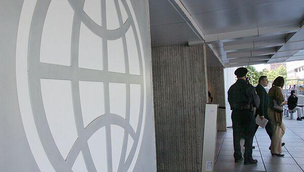 Всемирный банк - Sputnik Азербайджан