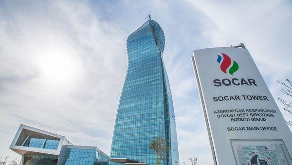 Государственный Нефтяной Фонд Азербайджанской Республики - Sputnik Азербайджан