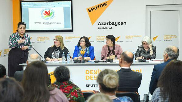 Пресс-конференция на тему Решение проблем женщин-инвалидов в Азербайджане - Sputnik Azərbaycan