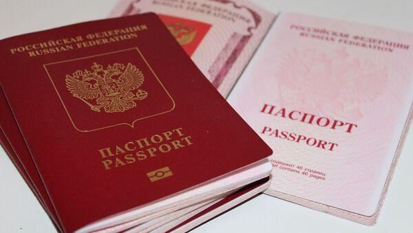 Rusiya pasportu - Sputnik Azərbaycan
