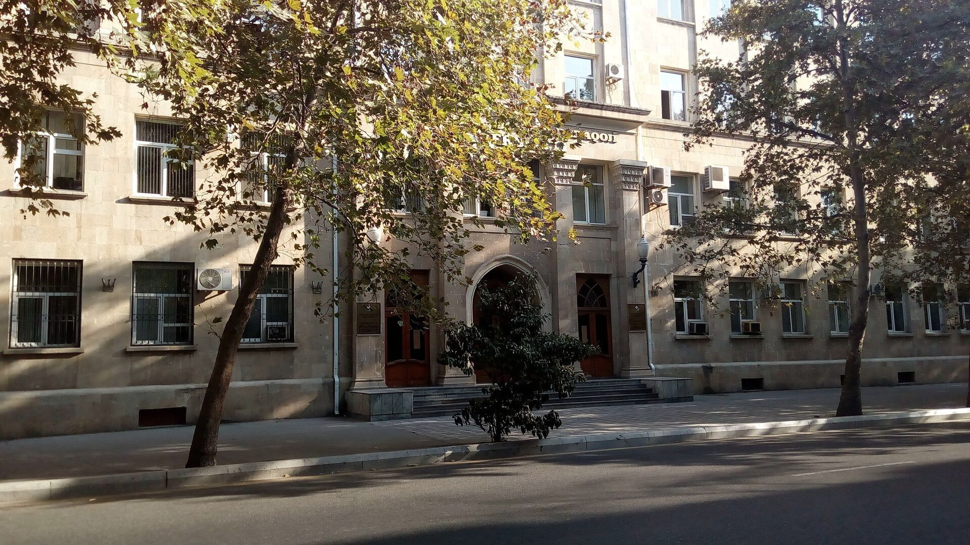 Azərbaycan Dövlət Pedaqoji Universitetinin binası - Sputnik Azərbaycan, 1920, 14.10.2021