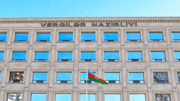 Министерство Налогов - Sputnik Азербайджан