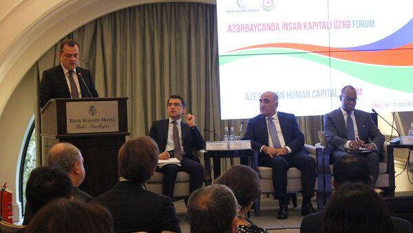 Форум по человеческому капиталу - Sputnik Азербайджан