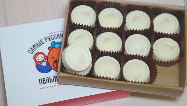 Кондитер из Челябинска придумал шоколадные пельмени с водкой - Sputnik Азербайджан