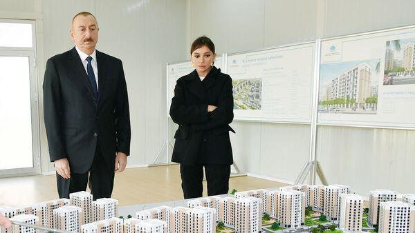 İlham Əliyev Mənzil İnşaatı Dövlət Agentliyinin Yasamal yaşayış kompleksinin açılışında iştirak edib - Sputnik Azərbaycan