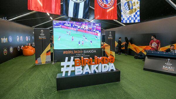 Музей Лиги Европы УЕФА - Sputnik Азербайджан