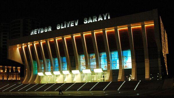 Дворец Гейдара Алиева в Баку - Sputnik Азербайджан