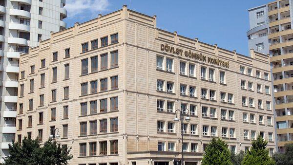 Здание Государственного Таможенного Комитета - Sputnik Азербайджан