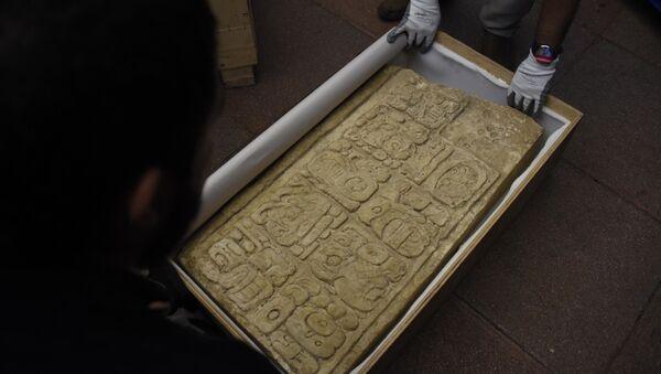 Фотография археологических памятников культуры майя, найденных в 2016 году - Sputnik Азербайджан