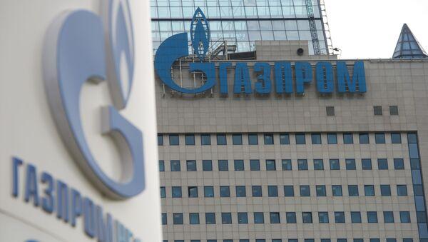 Офисное здание компании Газпром - Sputnik Азербайджан
