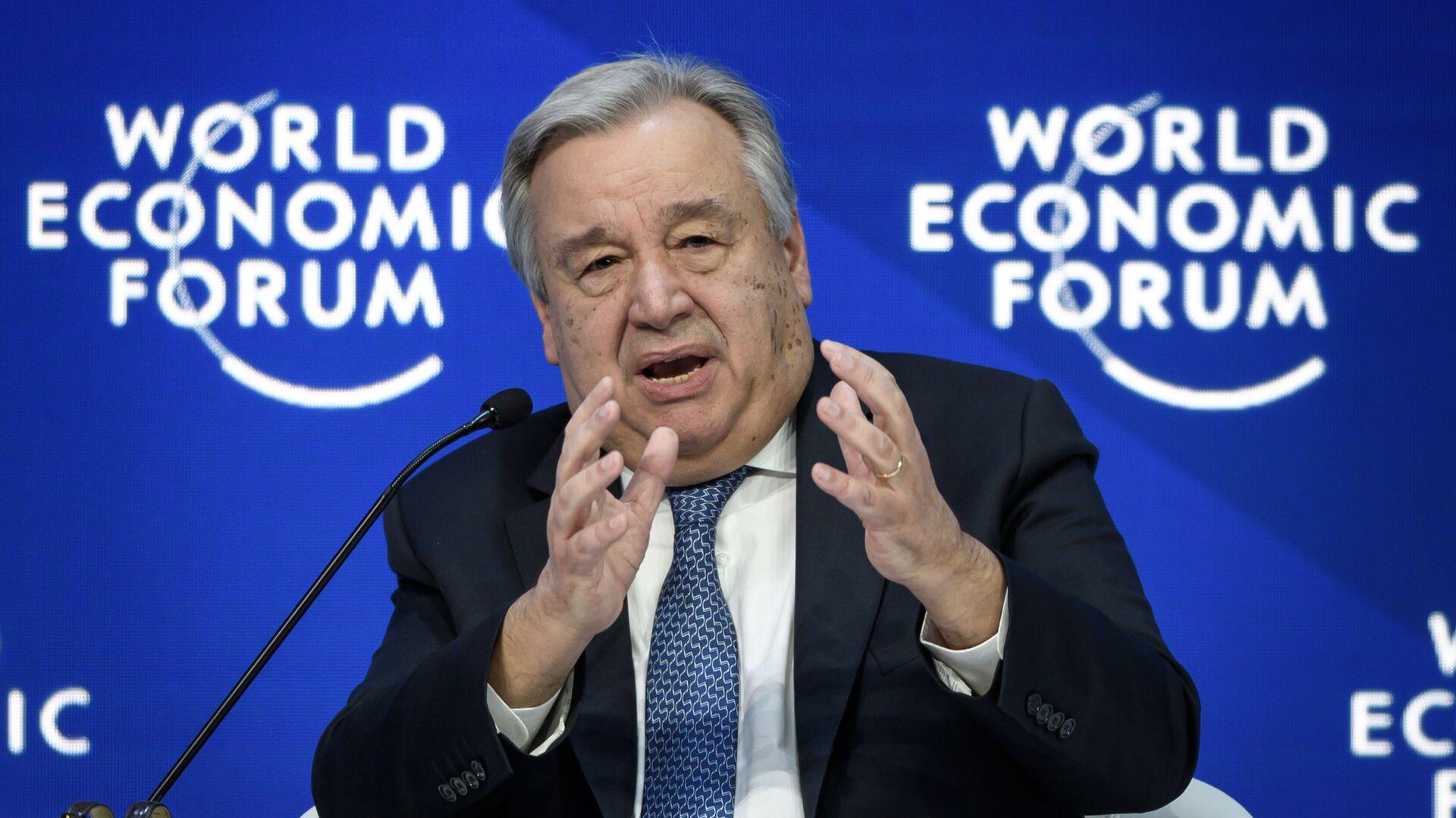 Генеральный секретарь Организации Объединенных Наций (ООН) Антонио Гутерриш выступает с речью на ежегодной встрече Всемирного экономического форума (ВЭФ) - Sputnik Azərbaycan, 1920, 01.10.2021