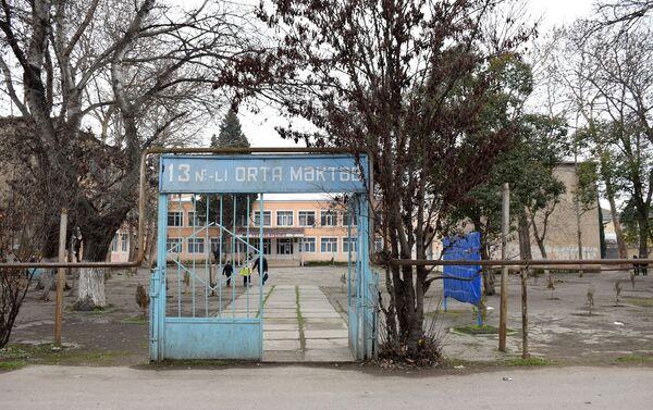 Школа номер 13 в городе Мингячевир носит имя погибшего за Родину шехида Ноэля Ахенгери - Sputnik Азербайджан