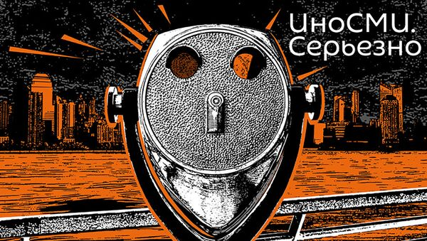 ИноСМИ. Серьезно - Sputnik Азербайджан