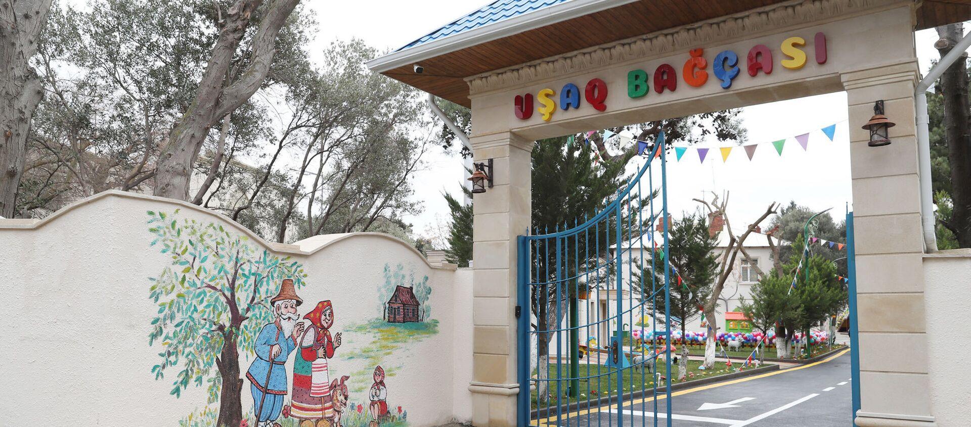 Первый вице-президент Мехрибан Алиева приняла участие в открытии нового детского сада номер 6 в Хатаинском районе Баку - Sputnik Азербайджан, 1920, 05.04.2021