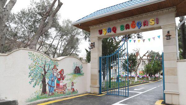 Первый вице-президент Мехрибан Алиева приняла участие в открытии нового детского сада номер 6 в Хатаинском районе Баку - Sputnik Азербайджан