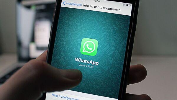 Whatsapp - Sputnik Азербайджан
