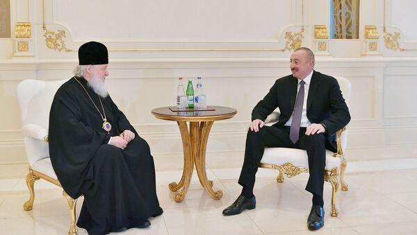 İlham Əliyev Moskvanın və bütün Rusiyanın Patriarxı Kirillə görüşüb - Sputnik Азербайджан