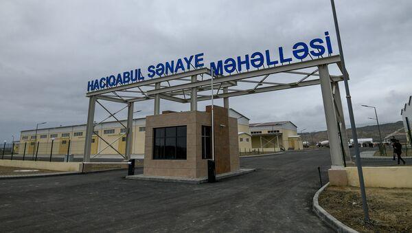 Закладка автомобильного завода в Гаджигабульском промышленном квартале - Sputnik Azərbaycan