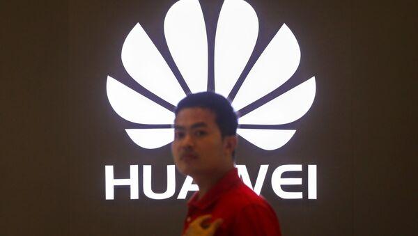 Huawei şirkətinin Tailandın paytaxtı Banqkokda rəsmi mağazası - Sputnik Azərbaycan