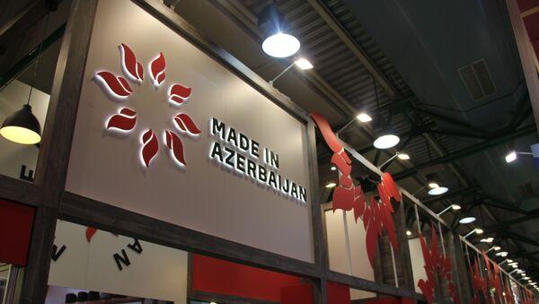 Под слоганом Made in Azerbaijan проходит международная продуктовая выставка Продэкспо-2019 в Москве - Sputnik Азербайджан