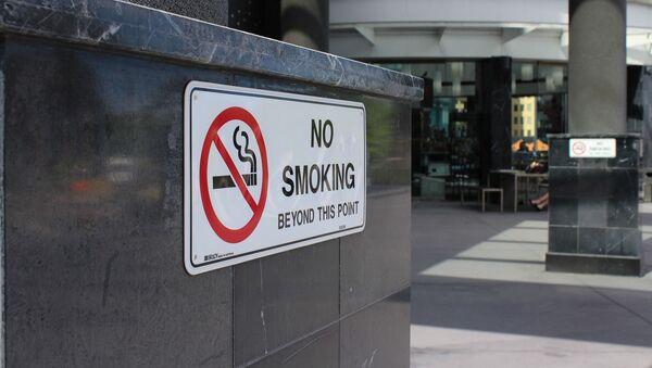 Нет курению - Sputnik Азербайджан