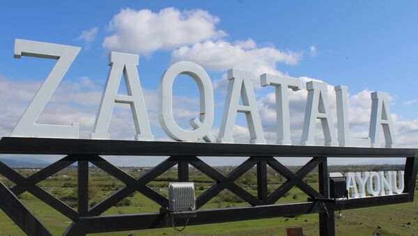Zaqatala rayonu - Sputnik Азербайджан