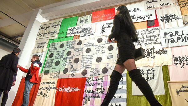 """Персональная выставка художника и поэта Баби Бадалова """"ZARA Tustra"""" в Центре современного искусства YARAT - Sputnik Azərbaycan"""