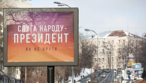 Предвыборная агитация на Украине - Sputnik Азербайджан