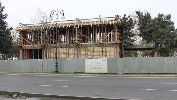 Парк Айны Султановой - Sputnik Азербайджан