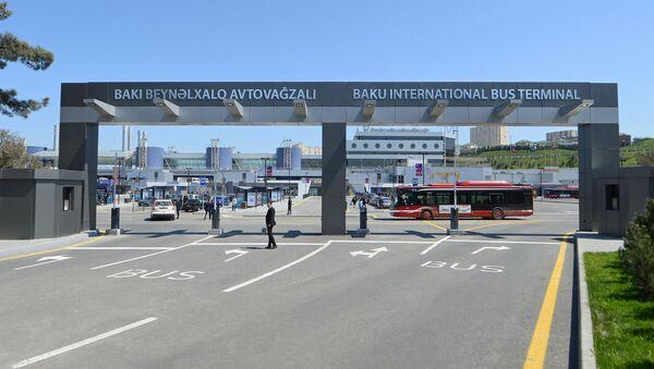 На территории Бакинского международного автовокзального комплекса (БМАК) сдан в пользование транспортный узел - Sputnik Азербайджан