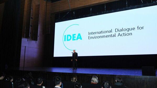 В Бакинском конгресс-центре состоялась презентация документального фильма Шахдаг. Царь-гора - Sputnik Азербайджан