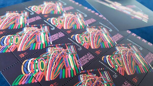 Почтовые марки Formula 1 Azerbaijan Grand Prix, приуроченные к Гран-при Азербайджана Формулы-1 - Sputnik Азербайджан