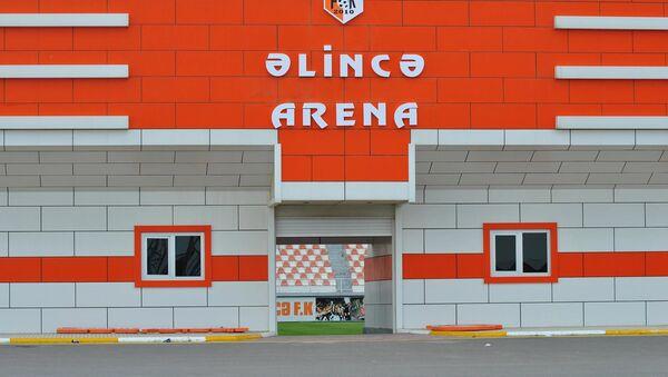 Вход в стадион Алинджа Арена - Sputnik Азербайджан
