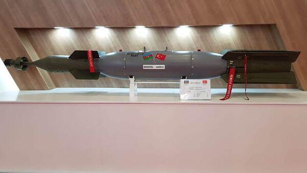 Инертный образец авиационной бомбы QFAB-250 LG - Sputnik Азербайджан
