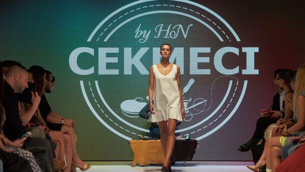 В Баку стартовала Azerbaijan Fashion Week - Sputnik Азербайджан