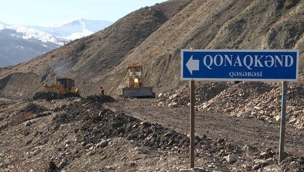 Реконструкция автомобильной дороги Губа-Гонагкенд - Sputnik Азербайджан