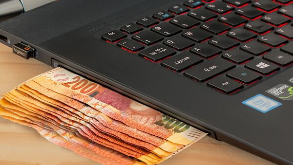 Интернет банкинг - Sputnik Азербайджан