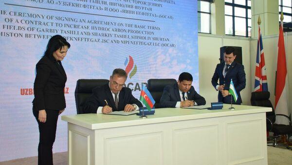 Socar увеличит добычу нефти в Кашкадарье - Sputnik Азербайджан