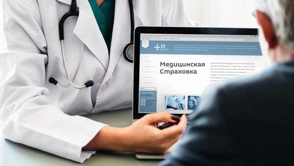 Медицинская страховка - Sputnik Азербайджан
