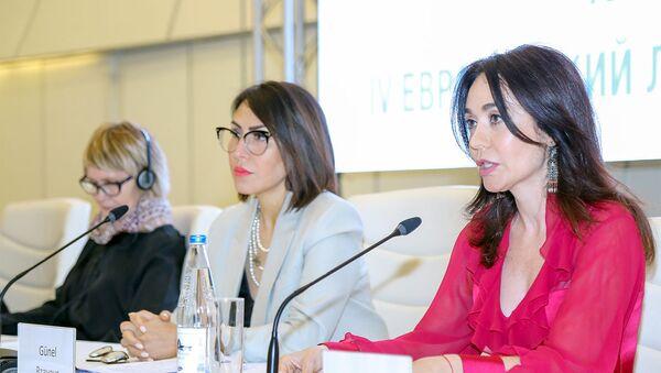 Пресс-конференция посвященная IV Евразийскому литературному фестивалю  ЛиФФт-2019 - Sputnik Азербайджан