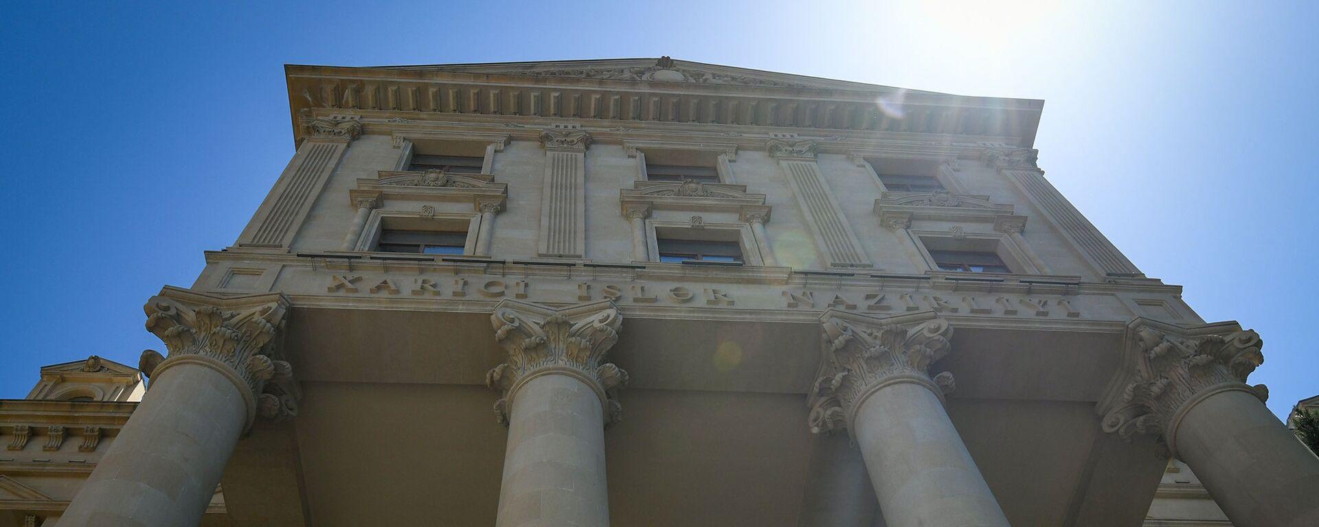 Здание Министерства иностранных дел Азербайджанской Республики в Баку - Sputnik Азербайджан, 1920, 14.10.2021