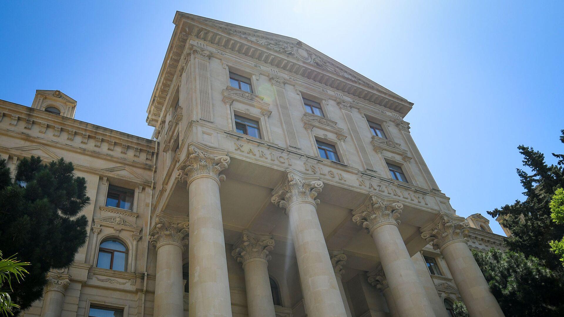 Здание Министерства иностранных дел Азербайджанской Республики в Баку - Sputnik Азербайджан, 1920, 11.03.2021