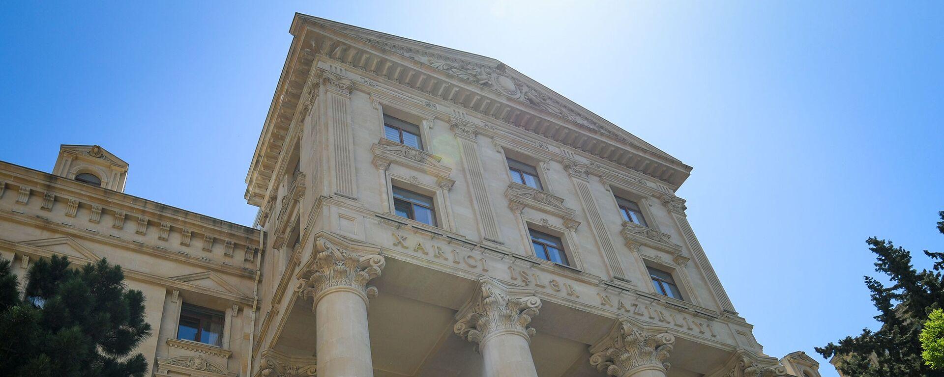Здание Министерства иностранных дел Азербайджанской Республики в Баку - Sputnik Азербайджан, 1920, 23.03.2021