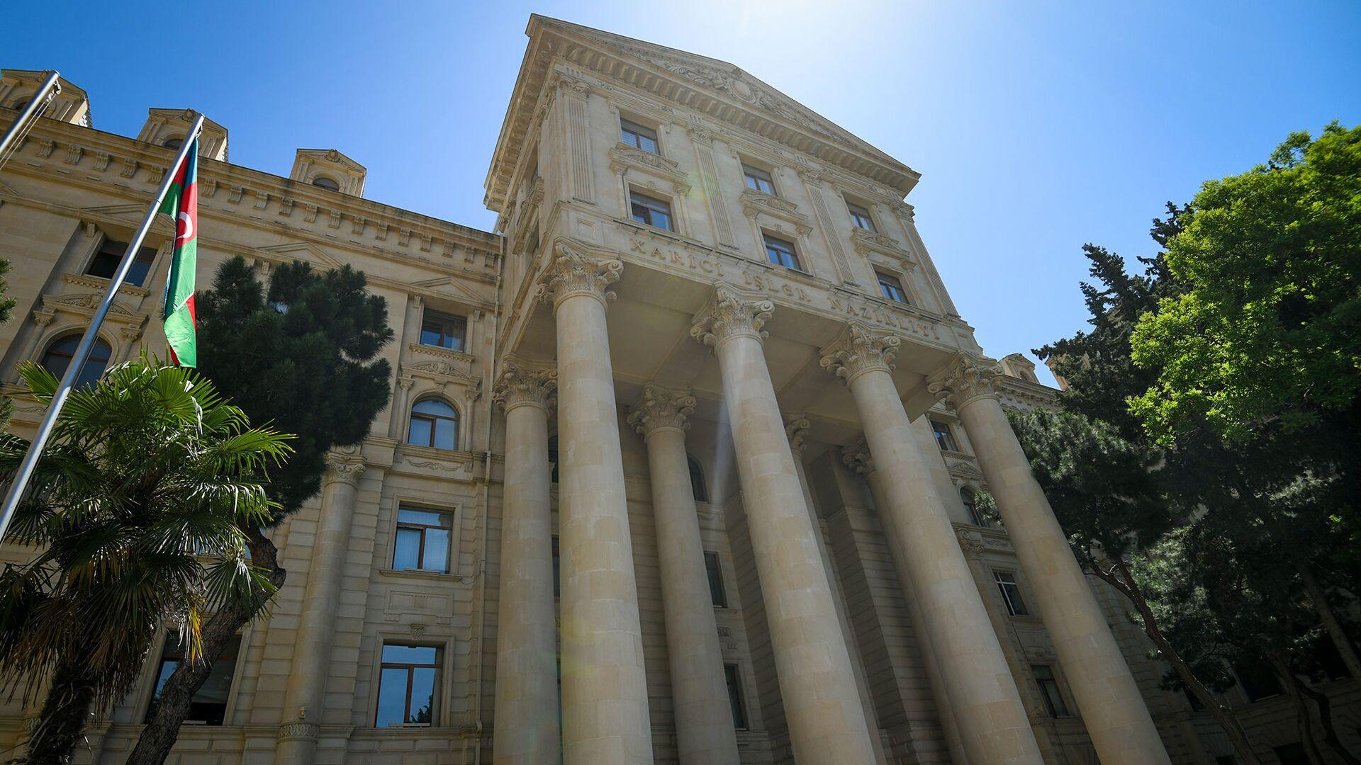 Здание министерства иностранных дел Азербайджанской Республики в Баку, фото из архива - Sputnik Азербайджан, 1920, 17.07.2021