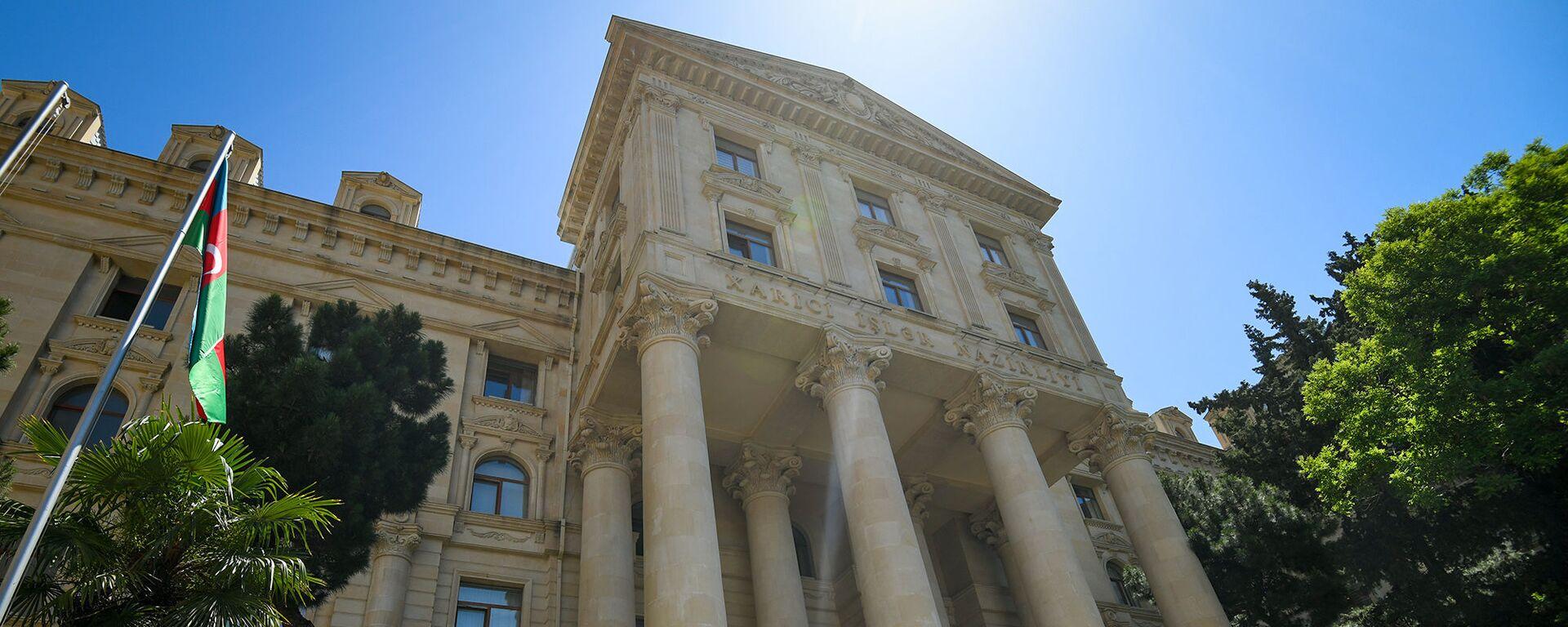 Здание Министерства иностранных дел Азербайджанской Республики в Баку - Sputnik Azərbaycan, 1920, 04.02.2020