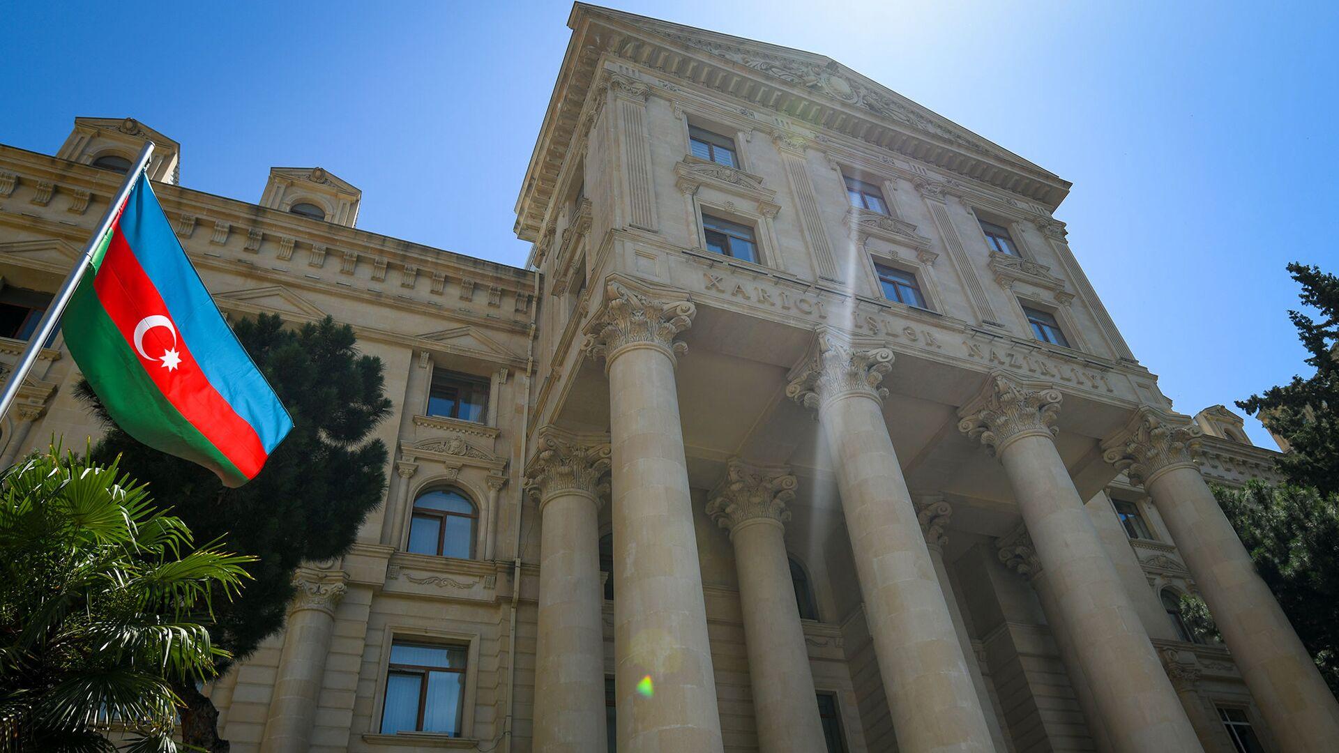 Здание Министерства иностранных дел Азербайджанской Республики в Баку - Sputnik Азербайджан, 1920, 27.09.2021