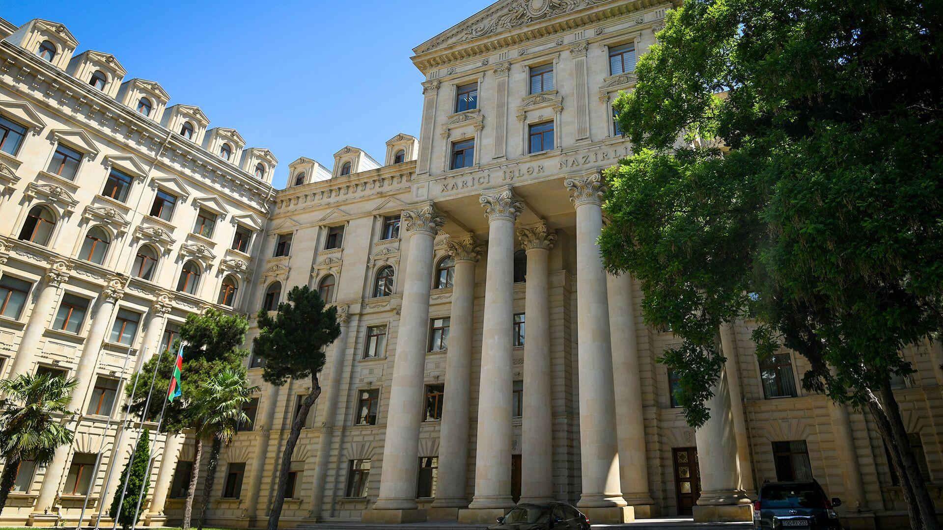 Здание Министерства иностранных дел Азербайджанской Республики в Баку - Sputnik Азербайджан, 1920, 20.09.2021