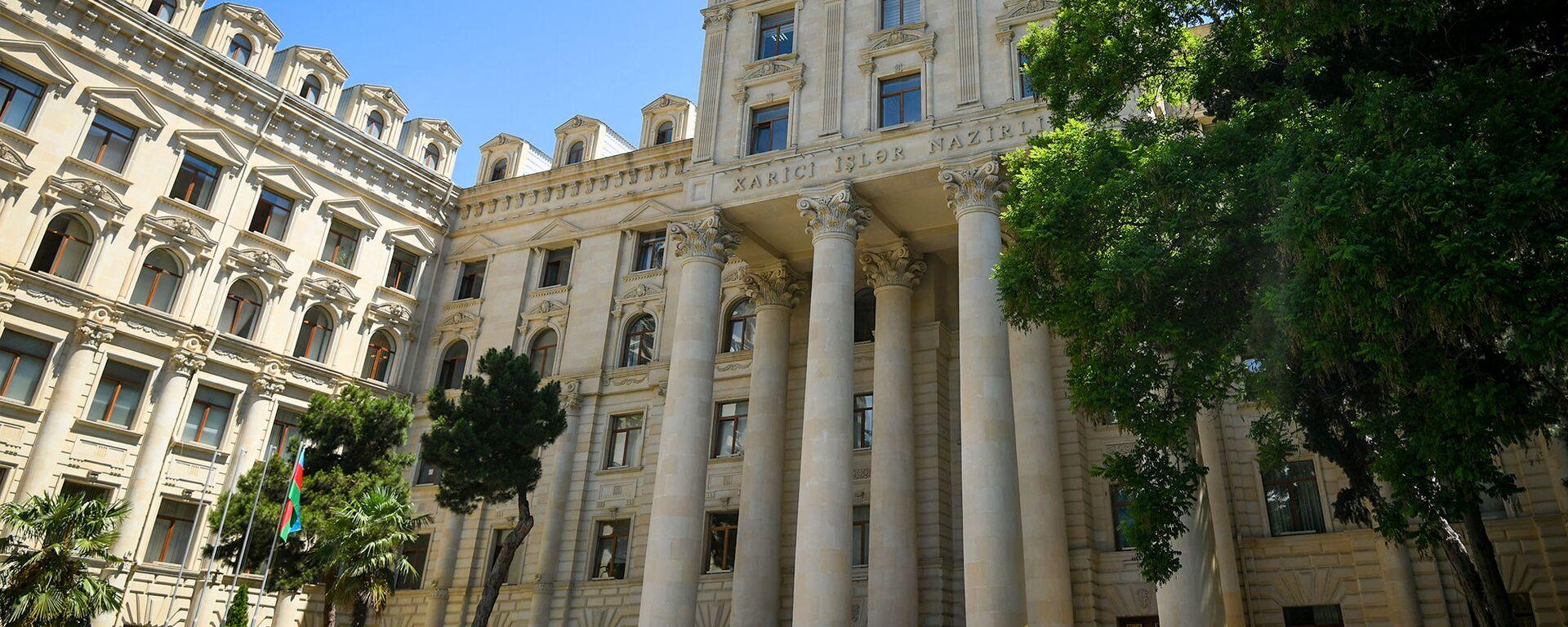 Здание Министерства иностранных дел Азербайджанской Республики в Баку - Sputnik Азербайджан, 1920, 10.09.2020